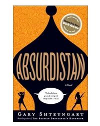 guide_absurdstn